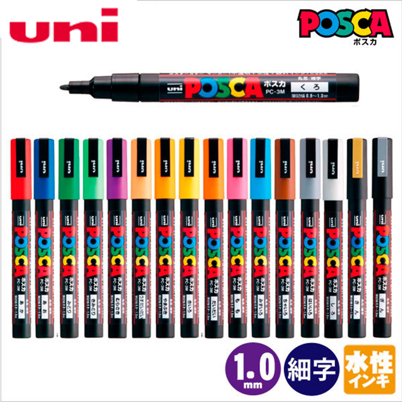 1Pcs Uni Posca Marker Pen PC-3M Paint Pen Student Painting Graffiti Office Supplies Fine Tip-0.9mm-1.3mm