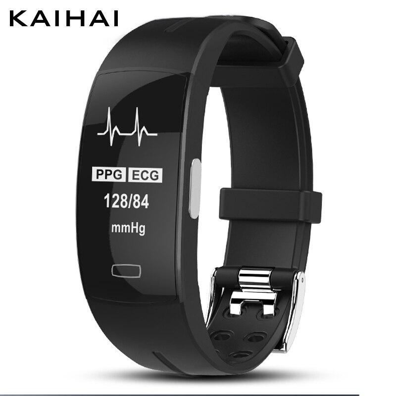 KAIHAI H66 alta pressione sanguigna banda monitor di frequenza cardiaca PPG + ECG braccialetto intelligente inseguitore di fitness Orologio intelligente GPS Traiettoria