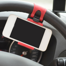 Car Steering Wheel Clip Mount Holder Stand for Mobile Phone