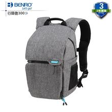 лучшая цена Benro Traveler 150 one shoulder professional camera bag slr camera bag rain cover