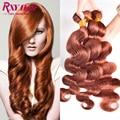 7A Cabelo Virgem Indiano 4 Pacotes de Cor 33 castanho Escuro Virgem 10-24 de Polegada da Onda Do Corpo Do Cabelo indiano Do Cabelo Humano Feixes de cabelo Indiano Cru cabelo