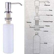 Modun дозатор для лосьона, дозатор для кухонной раковины, дозатор для жидкого мыла, дезинфицирующее средство, кухонный дозатор для жидкого мыла