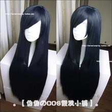 [COSME WIGS] 100CM Mari Kurihara Wig Prison School Anime Cosplay Long Straight Synthetic Hair Ink Blue Wig Peluca + Free Wig Cap