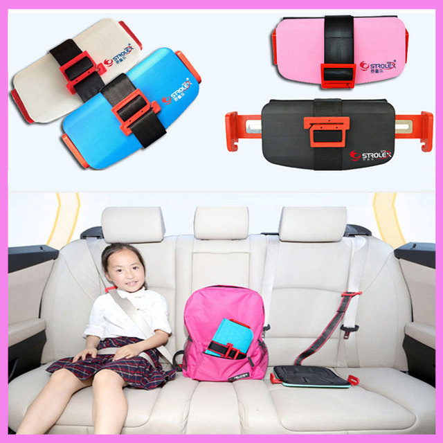 strolex mini folding baby kids child car safety seats portable travel pocket booster cushion stroller safety