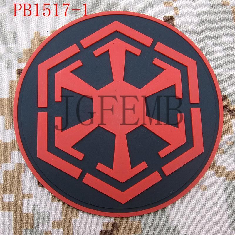 Imperial Logo Tactical Military Moral 3D PVC - Kunst, Handwerk und Nähen - Foto 5
