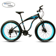 wolf's fang Bicycle 21 Speed Mountain Bike 26 inch Fat Tire Bikes Shock bicycle Road Snow bike Free shipping(China)