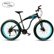 wolfs fang Bicycle 7 21 24 Speed Mountain Bike 26 * 4 0 Fat Tire Bikes Shock Absorbers Bicycle Road Snow Bike bicicleta Mtb cheap Unisex Front and Rear Mechanical Disc Brake Spring Fork (Low Gear Non-damping) Aluminum Alloy wolf s fang 120kg Ordinary Pedal