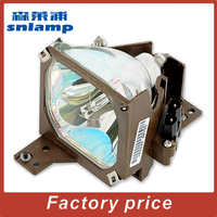 Compatible Made in China Projector lamp V13H010L16/ELPLP16 bulb with Housing for EMP-51 EMP-51L EMP-71