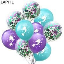 LAPHIL 10pcs Little Mermaid Balloons Multicolor Confetti Balloon Wedding Ballons Birthday Party Decoration Baby shower Supplies