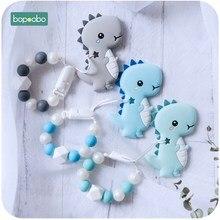 Bopoobo 1 шт. Детские продукты без БФА, силиконовый Прорезыватель динозавра жемчужные бусины пластиковая пустышка зажим ювелирных изделий для зубных цепей