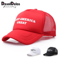 Newest Trump Cap KEEP AMERICA GREAT Hat 2020 Republican Adjust Baseball Cap Patriots Hat Trump for President Hat trump hats trump revealed