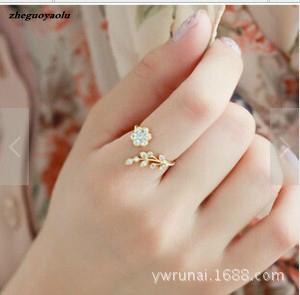 Korean Fashion Temperament Rhinestones Twisted Leaves Wishful Flowers Open Ring
