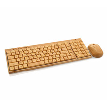 New Arrival Art Handmade 2.4GHz Wireless Bamboo Keyboard Mouse Multimedia Function Keys & Mouse Combo