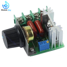 220V 2000W Speed Controller SCR Voltage Regulator Dimming Dimmers Thermostat Motor Controller for Arduino(China)