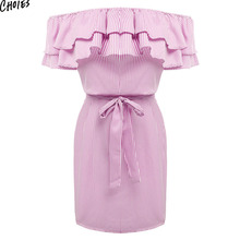 Women Off the Shoulder Striped Layered Ruffle Tie Waist Mini Dress Summer 2 Colors Backless Casual Shift Streetwear