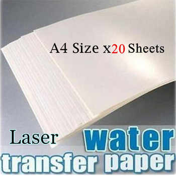 (20sheets/lot) Laser Water Slide Decal Paper Transparent/Clear Color No Need Varnish With All Kinds Of Laser Printers - Category 🛒 Office & School Supplies
