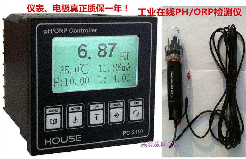 Industrial online PH meter acidity controller electrode acid and alkali meterIndustrial online PH meter acidity controller electrode acid and alkali meter