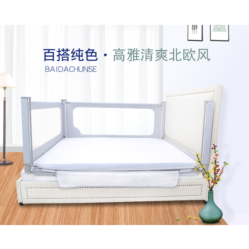 Bed guardrail baby bed universal fence baby guardrail three-sided four-sided bed baffle baby crib fence bed fence fence baby bed 2 m double bed 1 8 general bedrail baffle
