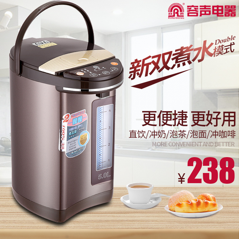 kitchen appliances electric electric kettle  health pot  automatic kettle  travel electric car kettle  electric thermal cup