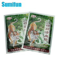16Pcs Chinese Herbal Medicine Joint Pain Tiger Balm Arthritis Rheumatism Myalgia Treatment Massage Plasters C201
