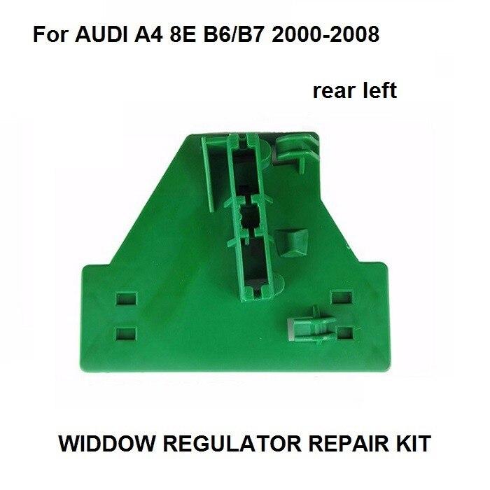 CAR STYLING OE#8E0839461 FOR AUDI A4 B6 B7 ELECTRIC WINDOW REGULATOR REPAIR CLIP REAR LEFT 2000-2008 NEW