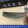 free shipping car rearview rain shield eyebrow for ford everest 2016 2017