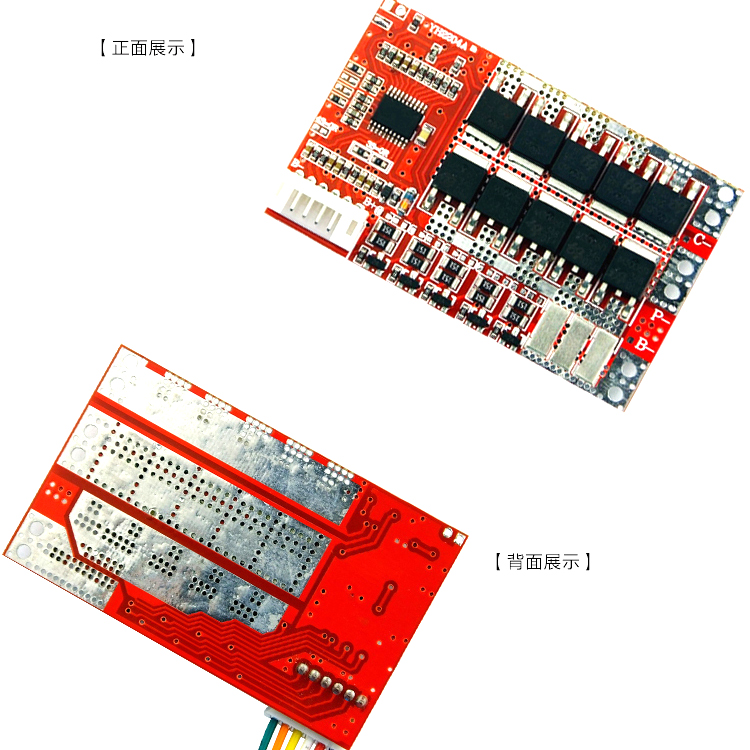 4S 5S 50A w//Balance 3.2V LiFePo4 Lithium Battery Cell PCB BMS Protection Board