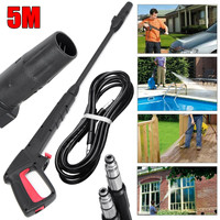 Water Gun. Car Wash variable nozzle Washer Trigger Gun. Spray Lance with 5M High Pressure Washer Hose