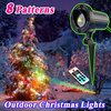 8 Christmas Theme Pattern Outdoor Elf Light Laser Show House Projector Holiday Decorative Lights Red Green