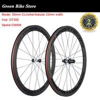 SUPERTEAM Carbon Fiber Road Bike Wheels 700C Clincher Wheelset 50mm UD Matte 23mm Width Tubular Wheel DT350 Hub Basalt Braking