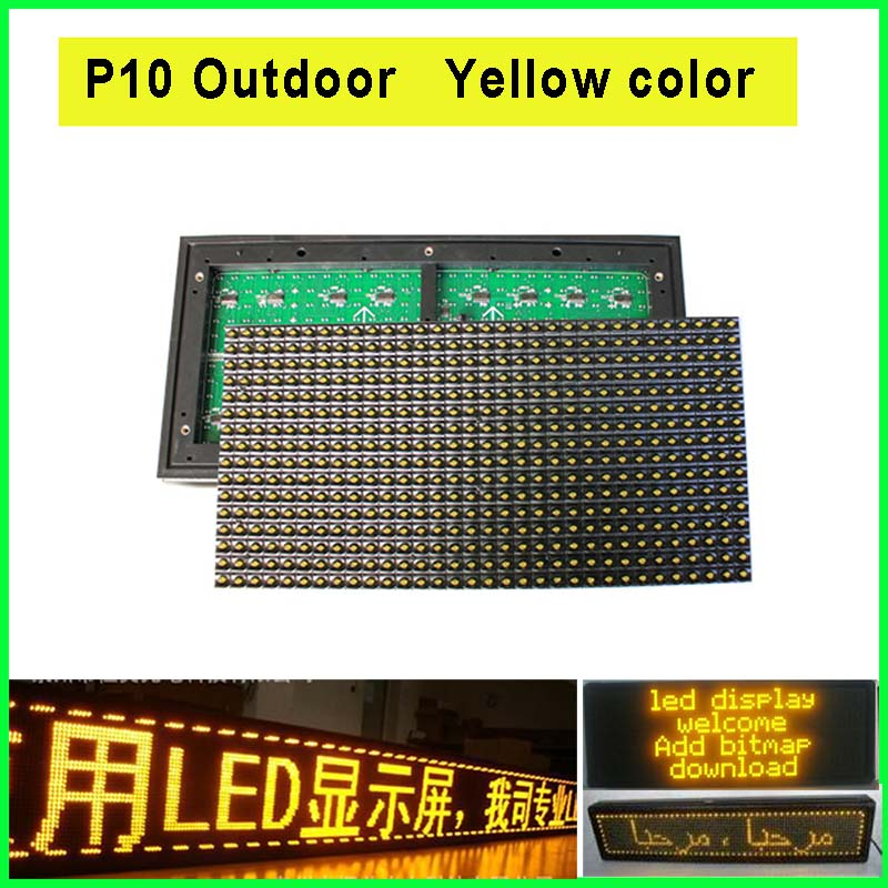 Free shipping 5V 320*160 P10 yellow display module led