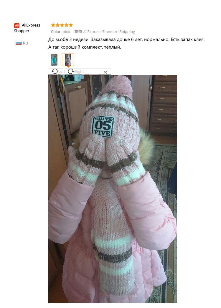 winter-hat-set-for-women-_02