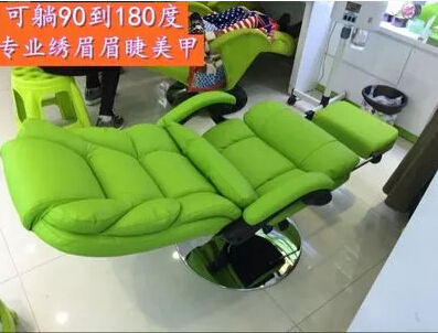 Footrest Computer Chair Siesta Chair Lift Beauty Reclining Chair Lying Mask Experience