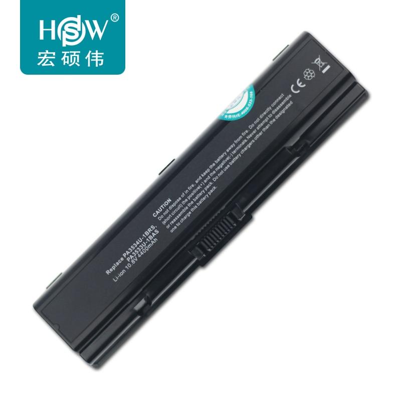HSW font b Battery b font For Toshiba Satellite A200 A300 M200 L305 L300 PA3534U font