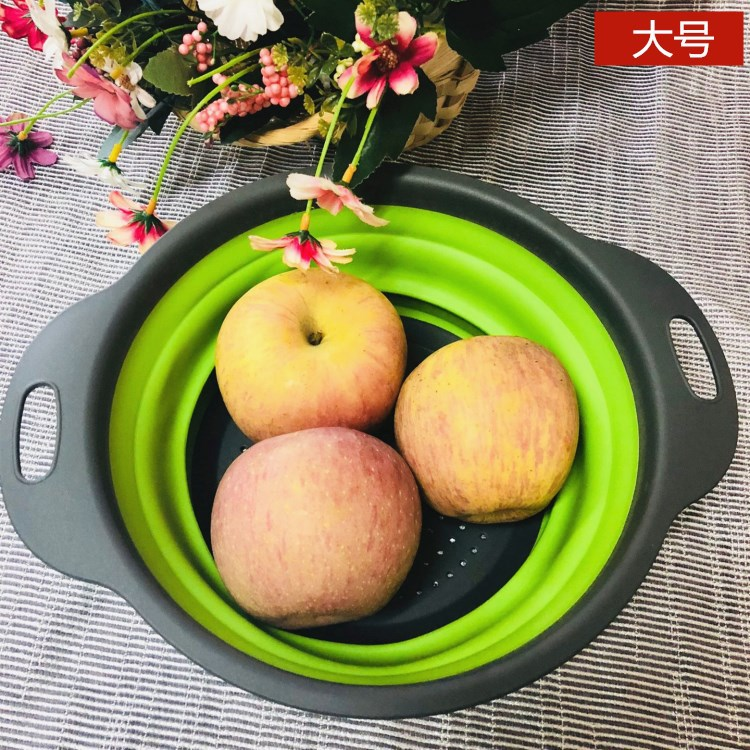 Home Best Kitchen Cutting Board Fruit Washing Basket
