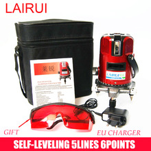 5 lines 6 points laser level 360 degree rotary cross laser line level with outdoor mode and tilt slash mode aluminum case цена в Москве и Питере
