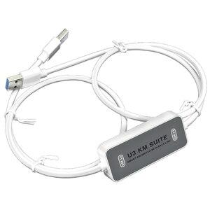 Image 2 - Cable de enlace de datos USB 3,0 de alta velocidad para PC, interruptor KM inteligente para compartir archivos de datos directos, Cable de transferencia para MAC y Windows