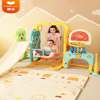HPDE safety and environmental protection material swing slide basketball stand various combinations indoor home playground