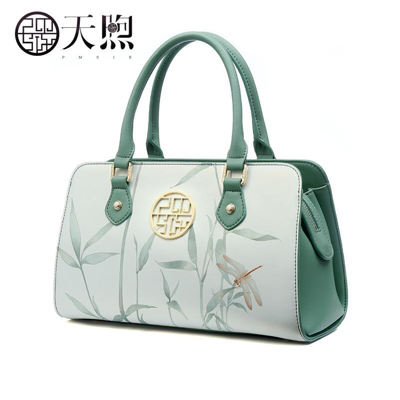 PMSIX 2020 New women leather bag famous brands fashion print handbags tote women handbags shoulder  bag
