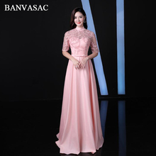 BANVASAC High Neck Illusion Half Sleeve Bow Sash Long Evening Dresses 2018 Party A Line Lace Appliques Prom Gowns