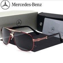 Fashion Brand design men women driving sunglasses Mirror oculos Gafas sun glasse