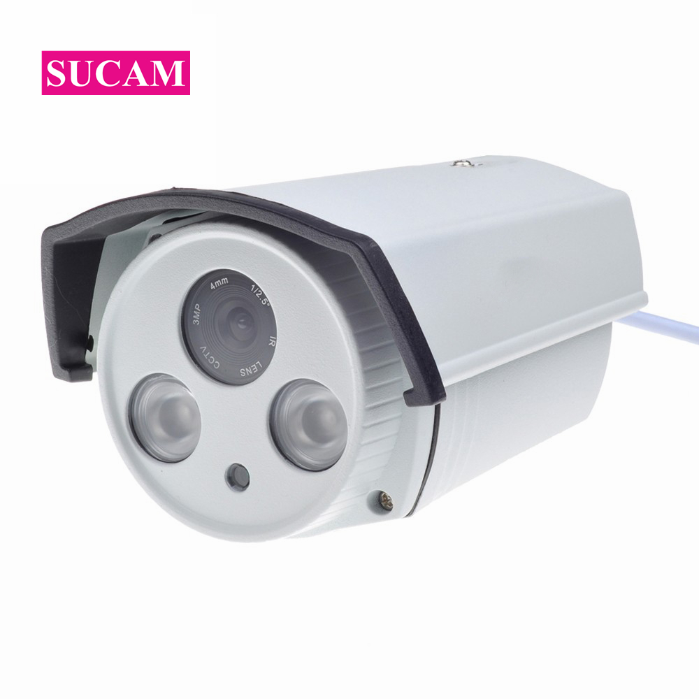 SUCAM Mini 5MP IP Home Security Camera Outdoor 20 Meters Infrared Motion Detection Email Alarm P2P ONVIF IP Camera WaterproofSUCAM Mini 5MP IP Home Security Camera Outdoor 20 Meters Infrared Motion Detection Email Alarm P2P ONVIF IP Camera Waterproof
