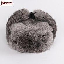 ใหม่ฤดูหนาวรัสเซีย Unisex จริงกระต่าย Fur Bomber หมวก Warm 100% ขนสัตว์กระต่ายธรรมชาติหมวกชาย Full Pelt ของแท้กระต่ายหมวกขนสัตว์
