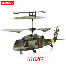 SYMA Drone S102G S108G S109G S111G RC Helicopter 3CH Gyro Attack Helicopter Professional Remote Control Aircraft Kids Toys(China)
