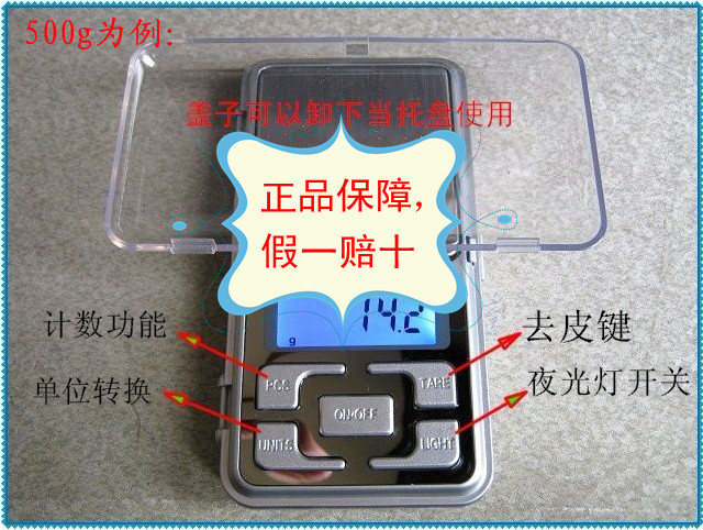 500g 0.1g electronic scale jewelry kitchen scale measurement scale portable