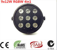9x12W RGBW 4IN1 led par 54 DJ Par LED RGBW Wash Disco Light DMX Controller Free Shipping(China)