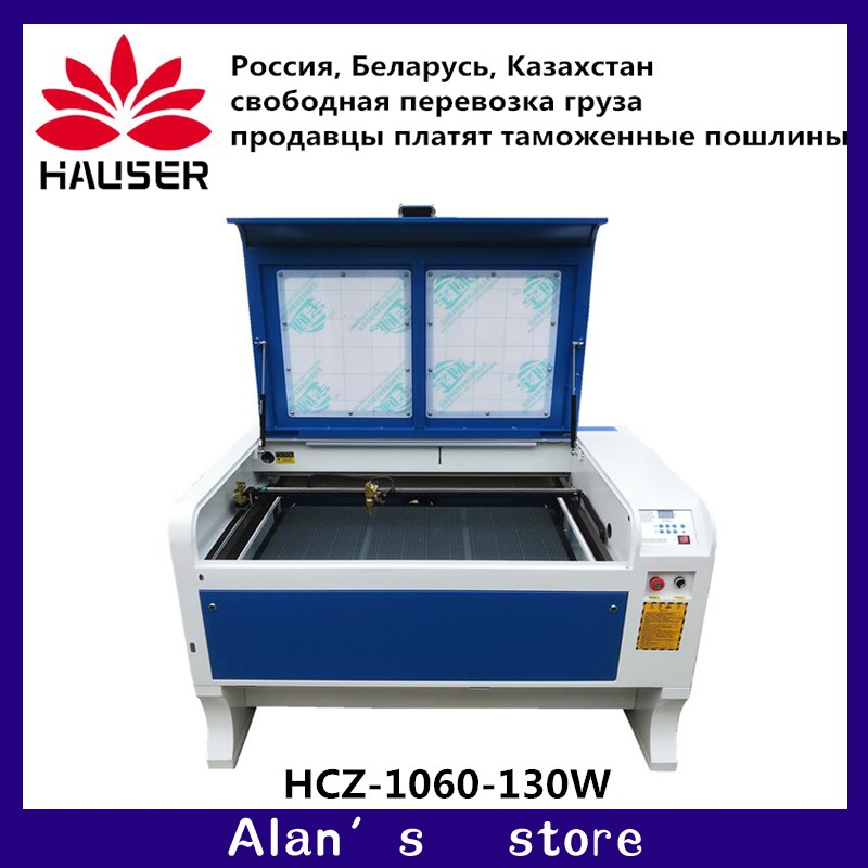 Russia Free Shipping HCZ 130W Laser Engraver Machine 1060 Laser Cutter Machine CO2 Laser Cnc Cutting Machine USB Interface