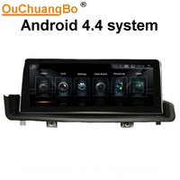 Ouchuangbo Android 4 4 Car Radio Multimedia Player For E90 2006 2012 Support 3G WIFI GPS