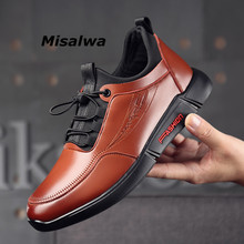 Misalwa 2019 Newly Fashion Round-toe Casual Mens 5 CM Elevator Shoes Leather Lazy Driving Comfortable Gift Flat Moccasins