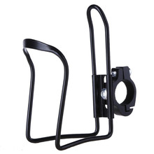 1pc Water Bottle Cage Cup Holders Basic Motorcycle Bicycle Rack Electric Bicycles Aluminum Alloy Lightweight Beverage Holder